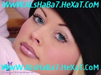 Alshaba7.hexat